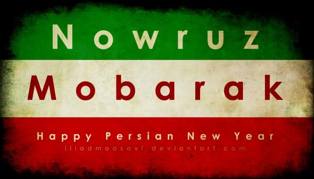 Nowruz_Mobarak_by_iliadmoosavi